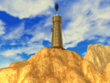 Marduka Southern Watchtower