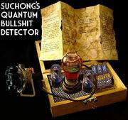 SuchongsBullshitDetector