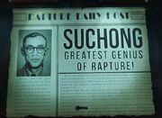 Suchong