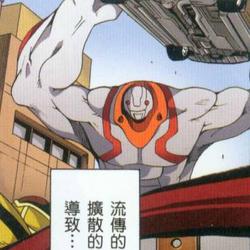 Hero K