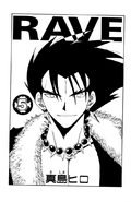 Cover of Volume 5