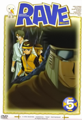 RM DVD5