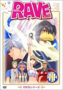 RM DVD11