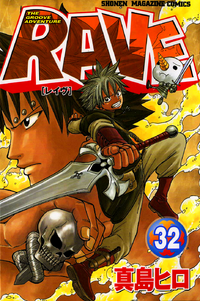 Volume32cover