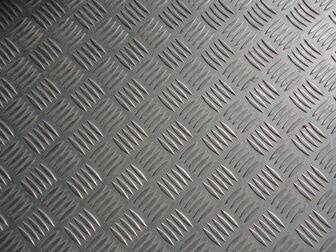 Metal floor by goeshadow13-d5zy027