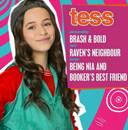 Tess UK Card