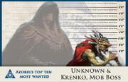 Ur219 krenko