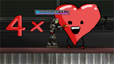 Weird dancing loveheart
