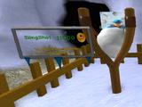SlingShot (SBFS)