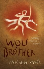 Wolf brother1