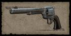 Fondo revolver