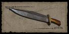 Fondo cuchillo