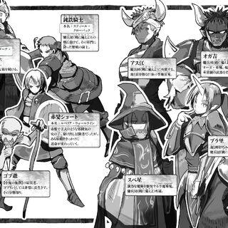 Gaiden characters