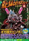 RM Manga v4