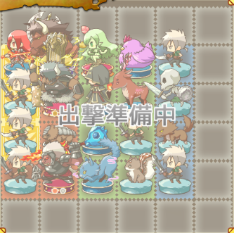 File:Army 2.png