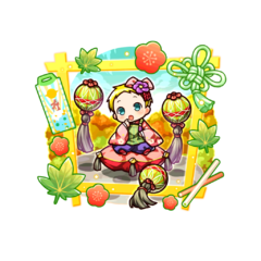 Nicola 【Bouncy Bouncy Ball】