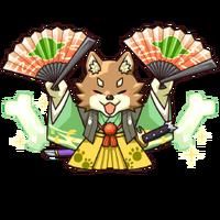 Front 0530 Akitainu