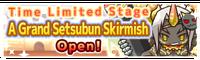 LimitedHunt Setsubun