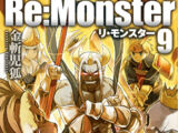 Re:Monster Volume 9/Illustrations