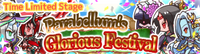 LimitedHunt Parabellum'sGloriousFestival