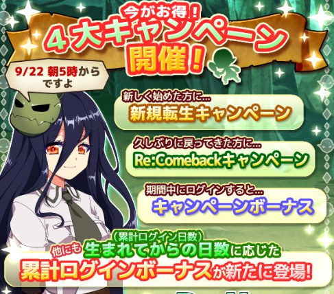 File:4-gift-campain.png