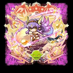 Ramura 【Lucky Lightning Lass】
