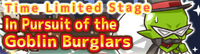 LimitedHunt InPursuitOfTheGoblinBurglars