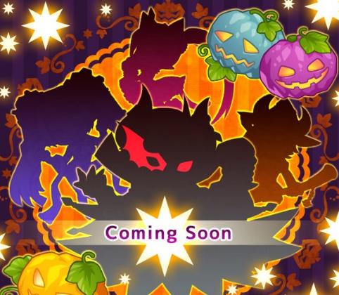 File:Halloween Gacha.png