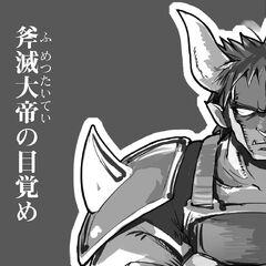 Ogakichi