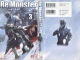 Re:Monster Volume 3/Illustrations