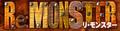 Thumbnail for version as of 16:18, November 25, 2014