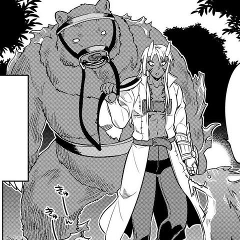 As a Hind Bear