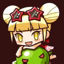 Icon 0219 Rubiria