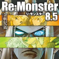 Vol. 8.5 cover