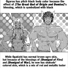 Physical difference between Ogarou and Ogakichi