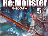Re:Monster Volume 5/Illustrations