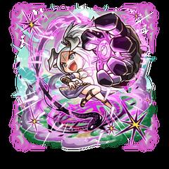 Shadow Princess Ende (Princess of the Giants)