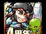 Re:Monster ~The Goblin Reincarnation Chronicles~
