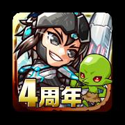 RM Icon v. 7.0.2