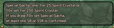 Special Gacha- First single daily special gacha is 15 spirit crystals ..25 Spirit Crystals per try or 250 for 11x ( one SR unit guaranteed ) Units range From R to LE ( and sometimes LE )