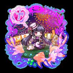 Aifu【Salacious Summer Fantasies】