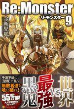 Vol9 cover