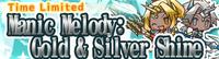 LimitedHunt ManicMelodyGold&SilverShine
