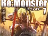Re:Monster Volume 7/Illustrations
