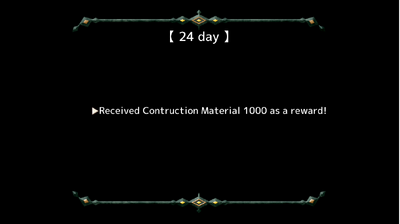 Daily Bonus 24