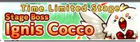 LimitedHunt-IgnisCocco