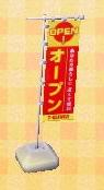 24-hour-shop-banner