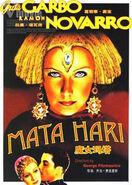 MH Garbo Poster 2