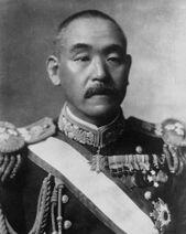 Admiral Suzuki