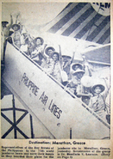 The 24 Filipino deligates to the 11th Boy Scout World Jamboree (1963)